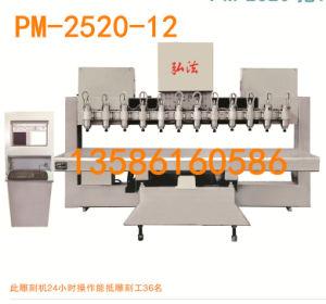 China Multi Heads Cnc Flat Engraving Machine Wood Carving Machines Hongfa Cnc Engrave Machine China Cnc Router Flat Engraving Machine
