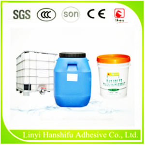 Easy Handle Label Pressure Sensitive Adhesive pictures & photos
