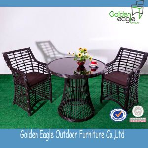Tremendous Balcony Set Rattan Furniture One Table And Two Chairs Beutiful Home Inspiration Aditmahrainfo