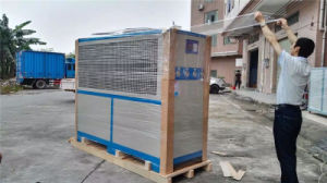 Water-Cooled Air-Cooled Industrial Water Chiller