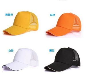 Wholesale Adjustable Mesh Trucker Baseball Hats pictures & photos