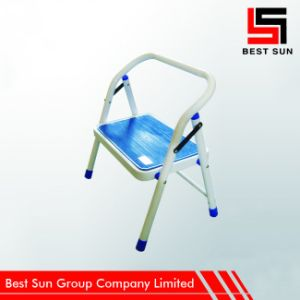 Single Tread Metal Step Stool (BS-SS01)