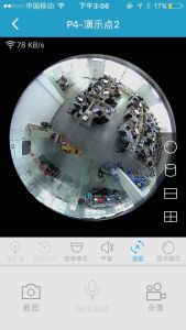Hot Sell 360 Panoramic IP Camera with WiFi Function pictures & photos
