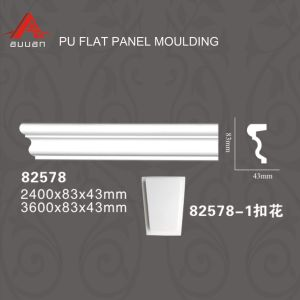 82578# Hot Sell Items Cornice Polyurethane Coving Molding From China Supplier