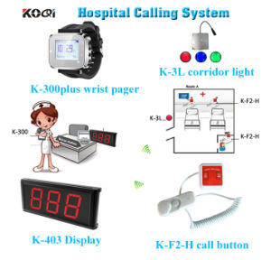 Ycall Nursing House Hospital Call Pager System with Display Monitor pictures & photos