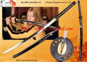 Bride′s Sword Kill Bill Samurai Katana Collectible-Handmade1045 Carbon Steel