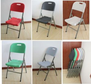 China Supplier Colorful Cheap Plastic Folding Chairs For Outdoor Camping  Picnic Party Rental