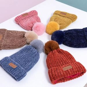 22c56d3415c3d China Wholesale Women/Men Colorful Fashion Design Chenille Winter ...