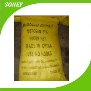 Fertilizer Grade White Granular Ammonium Sulphate pictures & photos
