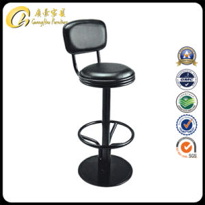 Bar Adjustable Chair (J-008)