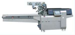Flow Type Packaging Machine pictures & photos
