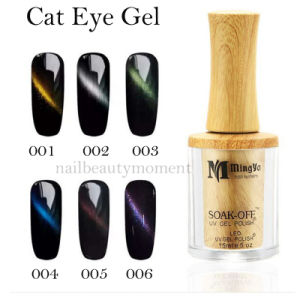 Nail Art Beauty Cat Eye Magnetic Magic Gel Polish (UG28)