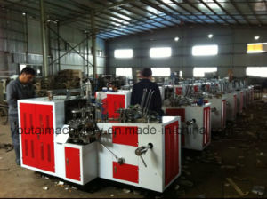 Full Automatic Paper Cup Forming Machine for Ice-Cream pictures & photos