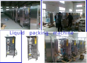 Full Automatic Milk Pouch Filling Machine pictures & photos