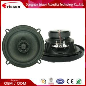 Wholesale Car Audio Accessories, Wholesale Car Audio