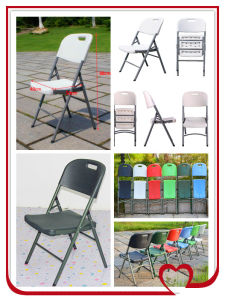 HDPE Folding Chair, Outdoor Chair, Dinner Chair Y53