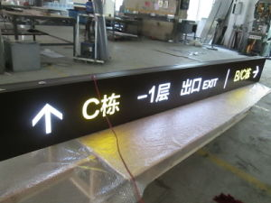 Indoor Interior Mall Floor Entrance Exit Aluminum LED Directory Wayfinding Pylon Sign pictures & photos