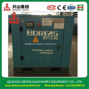 BK7.5-8G 10HP 42CFM/8BAR Electric Stationary Cheap Screw Air Compressor pictures & photos