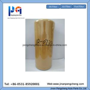 Caterpillar 1R-0739 Oil Filter Full Flow