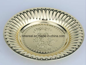 Golden Color Stainless Steel Soup Plate with Flowers pictures & photos