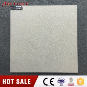 Chiseled Cream Beige Marble Discontinued Tile