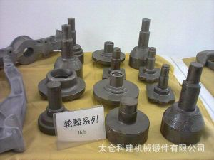 Hot Die Forging Part Gear Raw Forged Part, Wheel Hubs, Steering Knuckle for Automobile Car