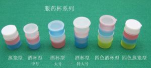 Disposable Medicine Cup 30ml pictures & photos