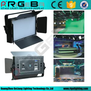 180W LED White Color Panel Profile Stage Light pictures & photos