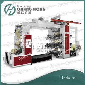 Paper Board Roll Paper Flexo Printing Machine (CJseries) pictures & photos
