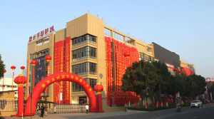 Wenzhou Factory Suppliers Purchasing Agent Wenzhou Int′l Shoe City pictures & photos