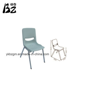 Study Chair for Primary School Junior School (BZ-0284) pictures & photos
