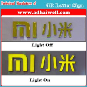 Comapny Brand Logo Name 3D LED Advertising Signage Acrylic 3D Letter Sign pictures & photos