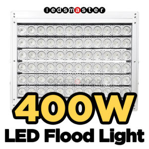 Wholesale Indoor Light