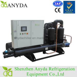 Water Cooled Low Temperature Screw Salt Water Chiller