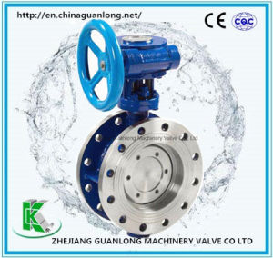 Flange End Metal Sealing Butterfly Valve (D343H)