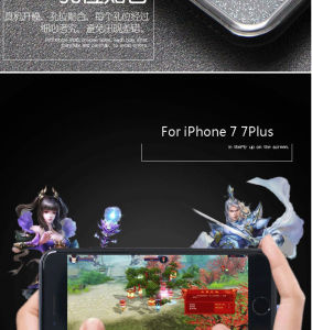 New Tempered Diamond Glass 3D Curved Screen Protector Film for iPhone 7 pictures & photos