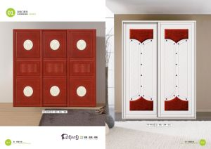 Economical Interior Wooden Rounded MDF PVC Door (yg-011) pictures & photos