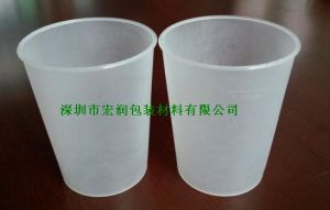 Disposable PP Matte Plastic Cup