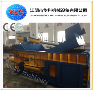 Hydraulic Automatic Scrap Metal Baler pictures & photos