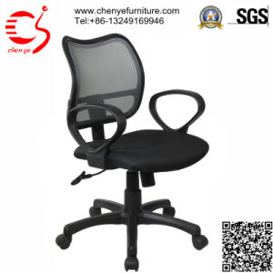 China Mesh Office Chairs For Sale Cy C2034 6tg China Chair Mesh Chair