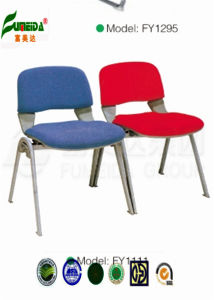 Staff Chair, Office Furniture, Ergonomic Mesh Office Chair (FY1111) pictures & photos