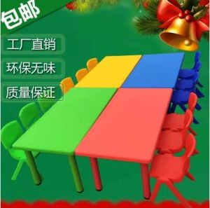 Kindergarden Kids Stool Stackable Children Plastic Table Desk