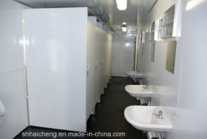 Ablution Unit Modular House (shs-fp-ablution020) pictures & photos