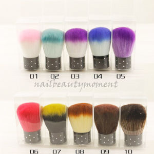 Nail Art Dust Brush Manicure Tools (B020)