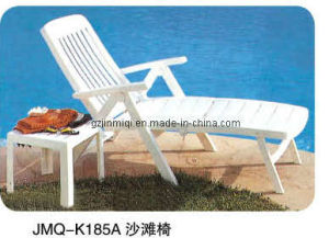 Beach Leisure Chair (JMQ-K185A)