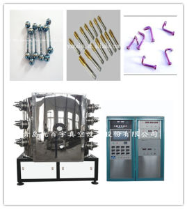 Vacuum Multi-Arc Ion Coating Machine From China Ubu