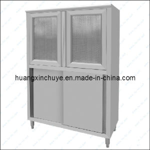 Commercial Kitchen Cabinet (HXCWG06)