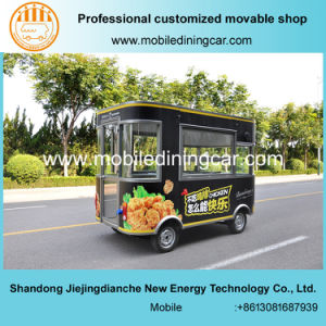 Jiejing Exquisite Fast Food Cart for Selling pictures & photos