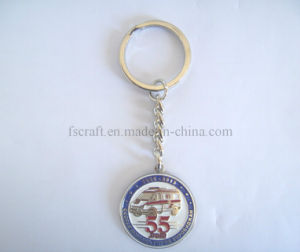 Gold Plating Anniversaries Keychain (FS2013-3261)