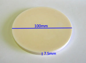 Alumina Crucible Lid: High Purity 100 Dia. X 7.5 H mm